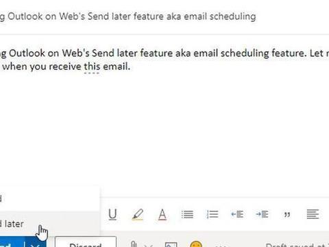 网页端Outlook新增定时发送电子邮件功能