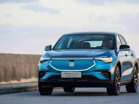 「新车资讯」36.68万元起售,续航530km,天际ME7即将上市!