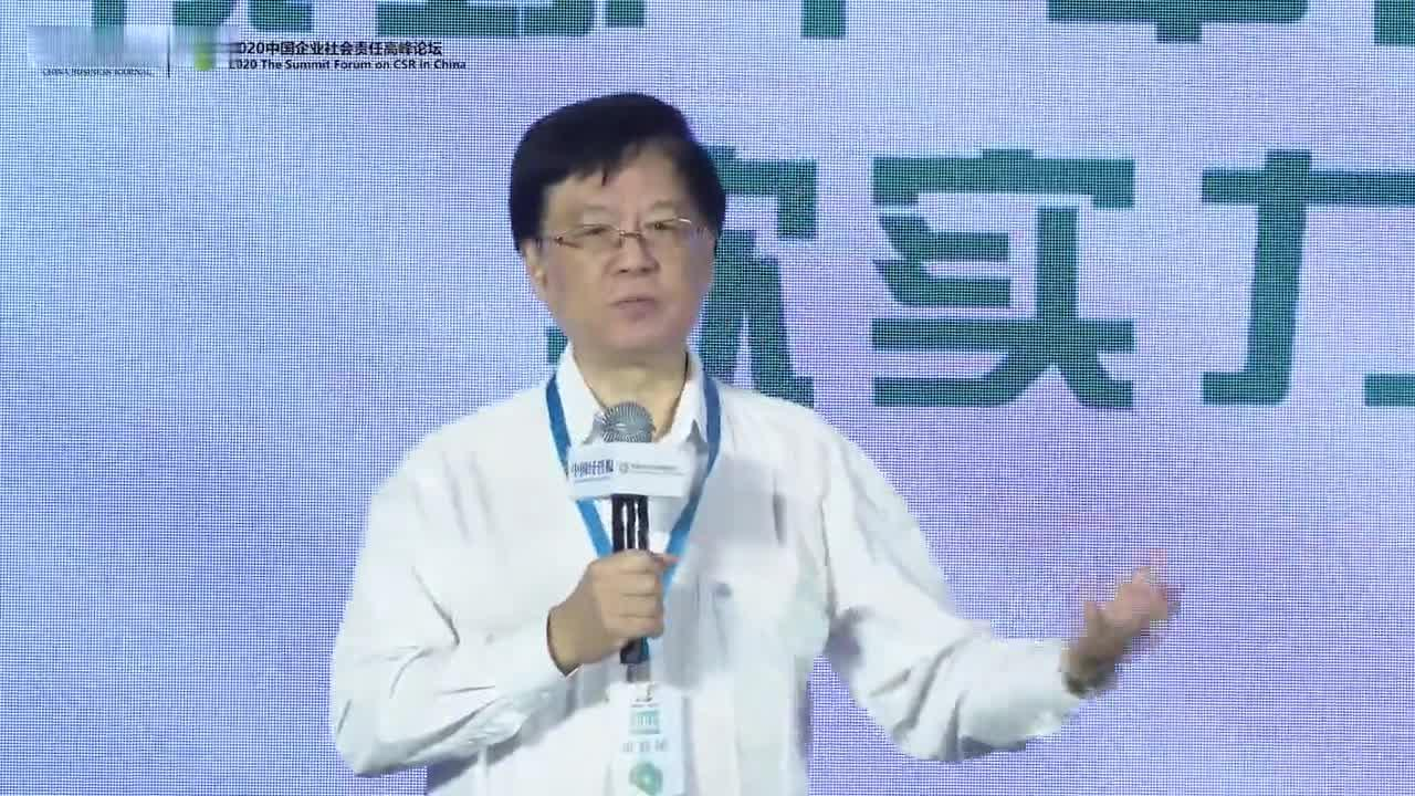 """《中国经营报》社长金碚:中美贸易冲突归根结底是""""规则之战"""""""