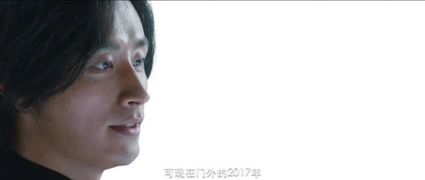 刘雨奇还是输了,乔欣毫不犹豫给他一刀,太虐了