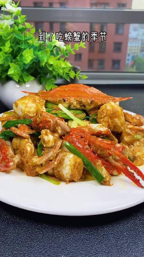 螃蟹除了清蒸,还可以做成超级鲜美的葱姜炒蟹