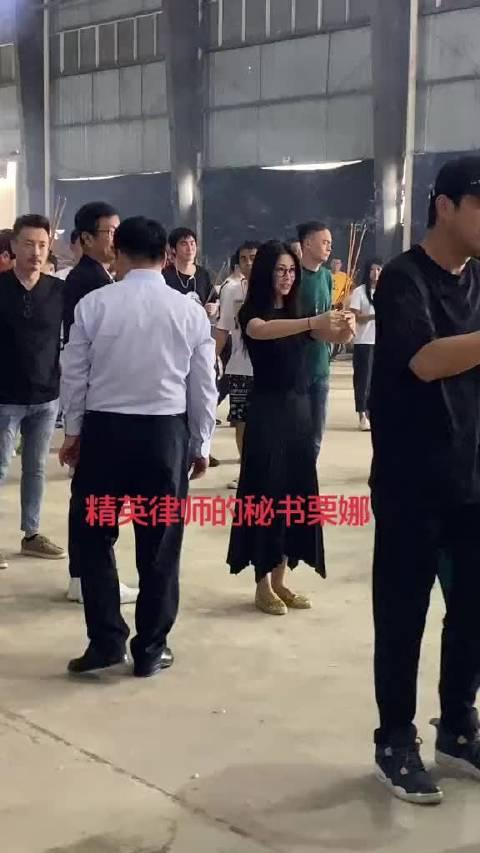 朱珠新剧 乔家的儿女 开机了……