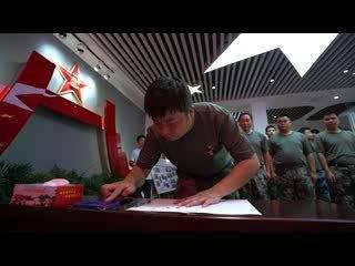 """2020年长兴县转业干部退役士兵签名""""请战书"""""""
