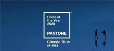 年度流行色经典蓝:冷暖自知,流行与否早已不重要