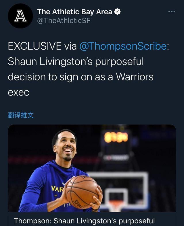 前NBA球员巴博萨在自己的社交媒体账号上发布长文