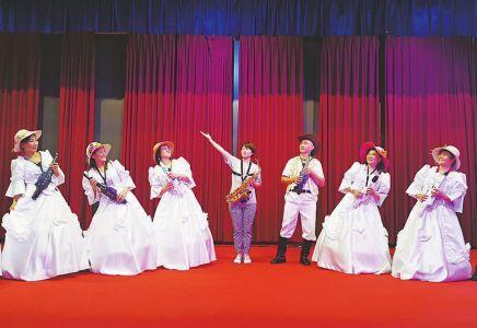 电吹管乐队首次参赛将吹响《浪漫红河谷》
