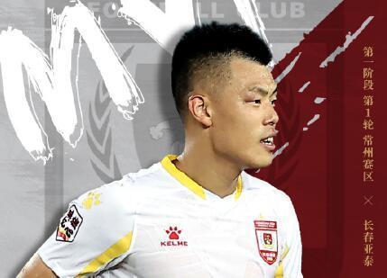 官方:冯卓毅、谭龙、敦比亚当选中甲首轮MVP