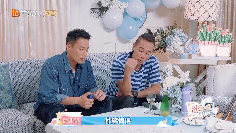 第二季 @应采儿 @陳小春 迎来结婚十周年,又恰逢母亲节……