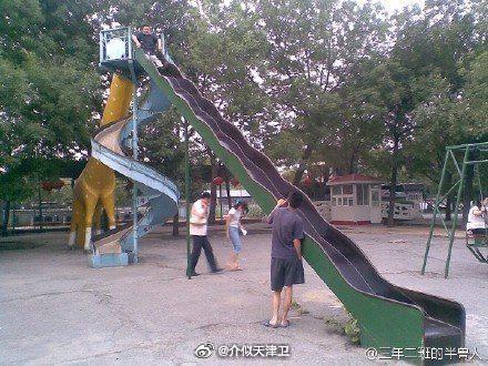 天津老照片,北宁公园的铁质滑梯,2007年。 三年二班的小甜甜
