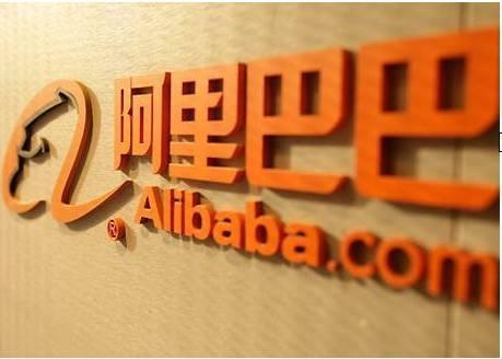 阿里巴巴据悉正在商谈向GRAB投资30亿美元