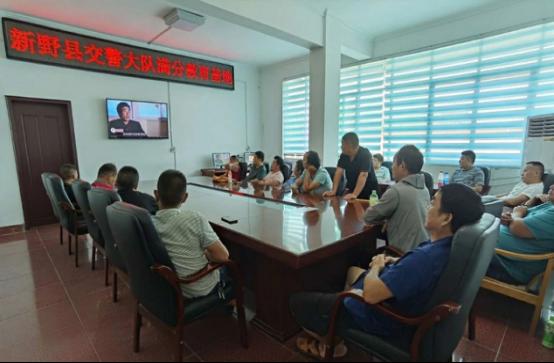 河南省新野县公安局交警大队开展驾驶员满分学习教育培训工作