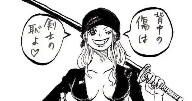 草帽团角色互换图,刘索隆决定当海贼王,王路飞成为灵魂歌手