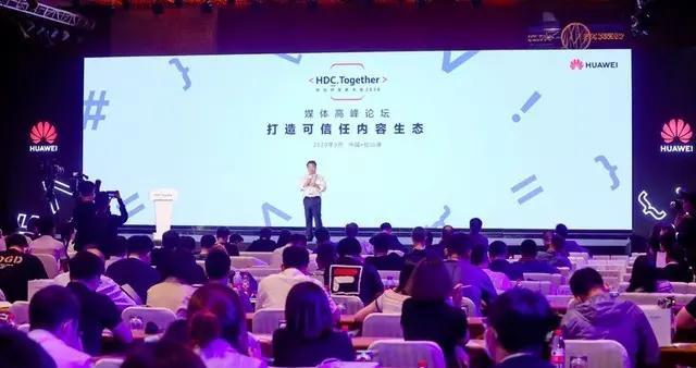 """中关村在线荣获华为信息流平台""""优秀合作伙伴奖"""""""
