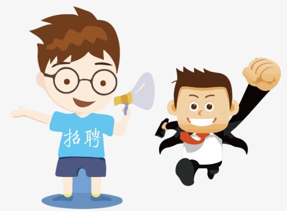 明起报名!浙江近70家事业单位招聘信息来了图片