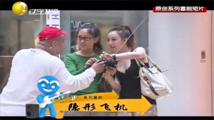 新笑林:姐妹顾客被戏耍,王龙这小子太坏了!恶搞真是不留情