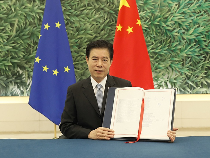 钟山部长与德国驻华大使葛策、欧盟驻华大使郁白签署 《中华人民共和国政府与欧洲联盟地理标志保护与合作协定》图片