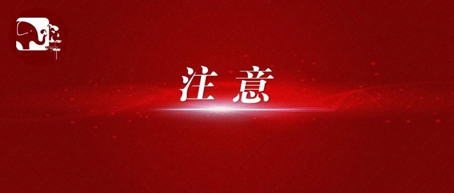 2020年河南省高职单招今日9时开始填报志愿!(附最全填报指南)