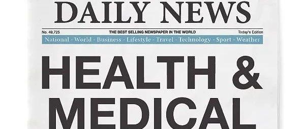 每日医药资讯:三生制药贝伐珠单抗生物类似药临床申请在中国获受理、亚盛医药在研原创新药获孤儿药资格认定!