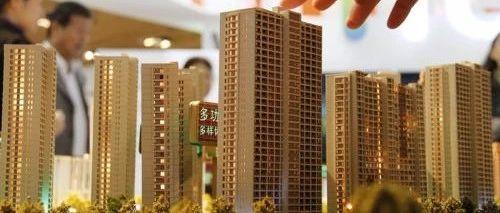 时隔8年西安正式发布基准楼面地价 高新曲江4650元/平方米最贵