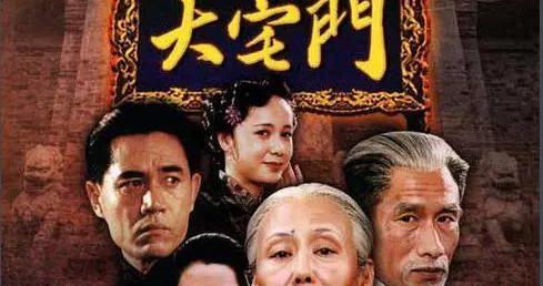 姜文自荐、陈宝国卖了房、刘佩琦改戏,《大宅门》不为人知的故事
