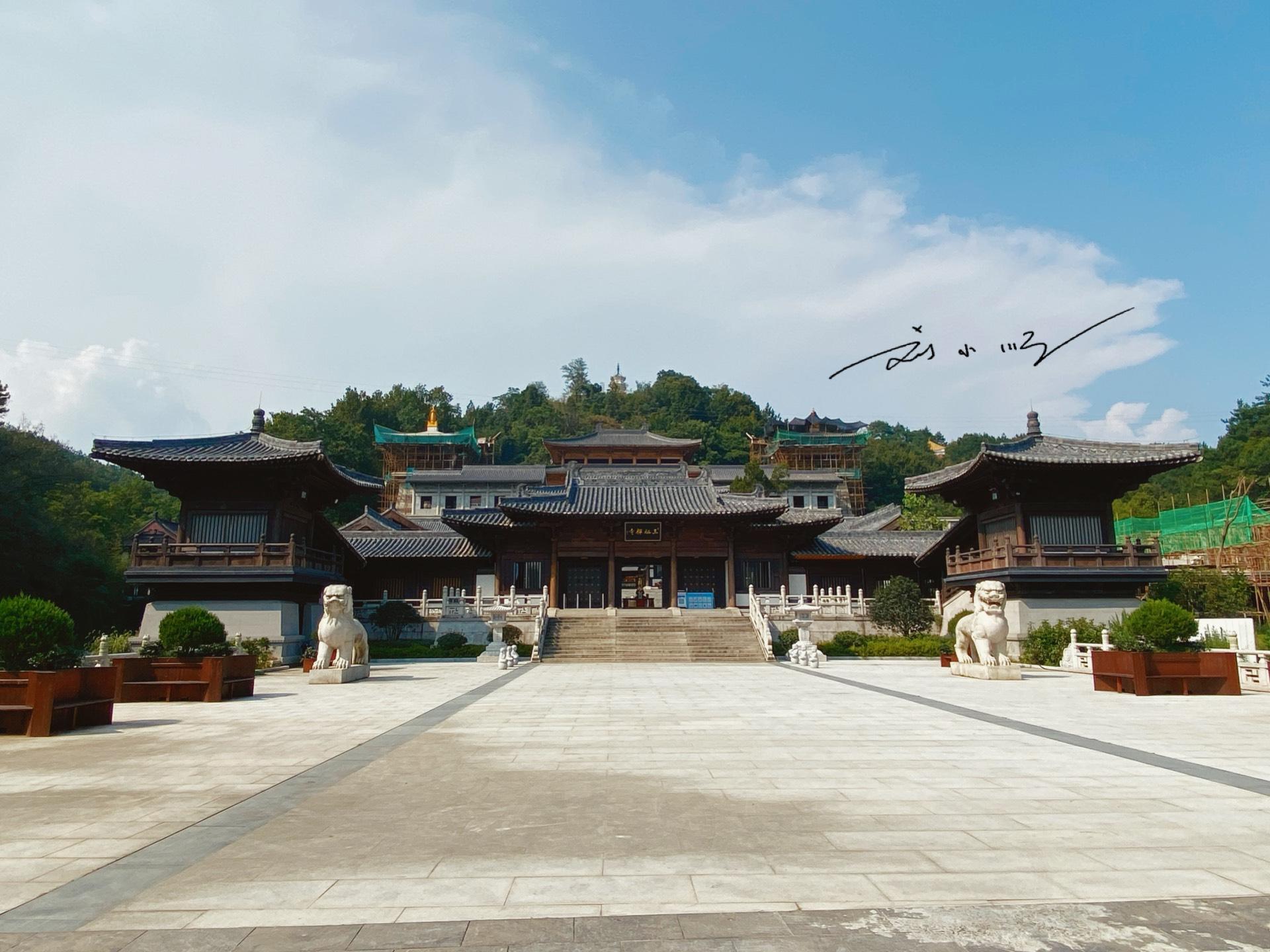 安徽天柱山下有座低调的寺庙,作为禅宗六大祖庭之一,游客却不多
