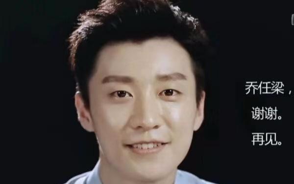 乔任梁妈妈发文悼念儿子,陈乔恩发粉色天空,他远去却从未被忘记
