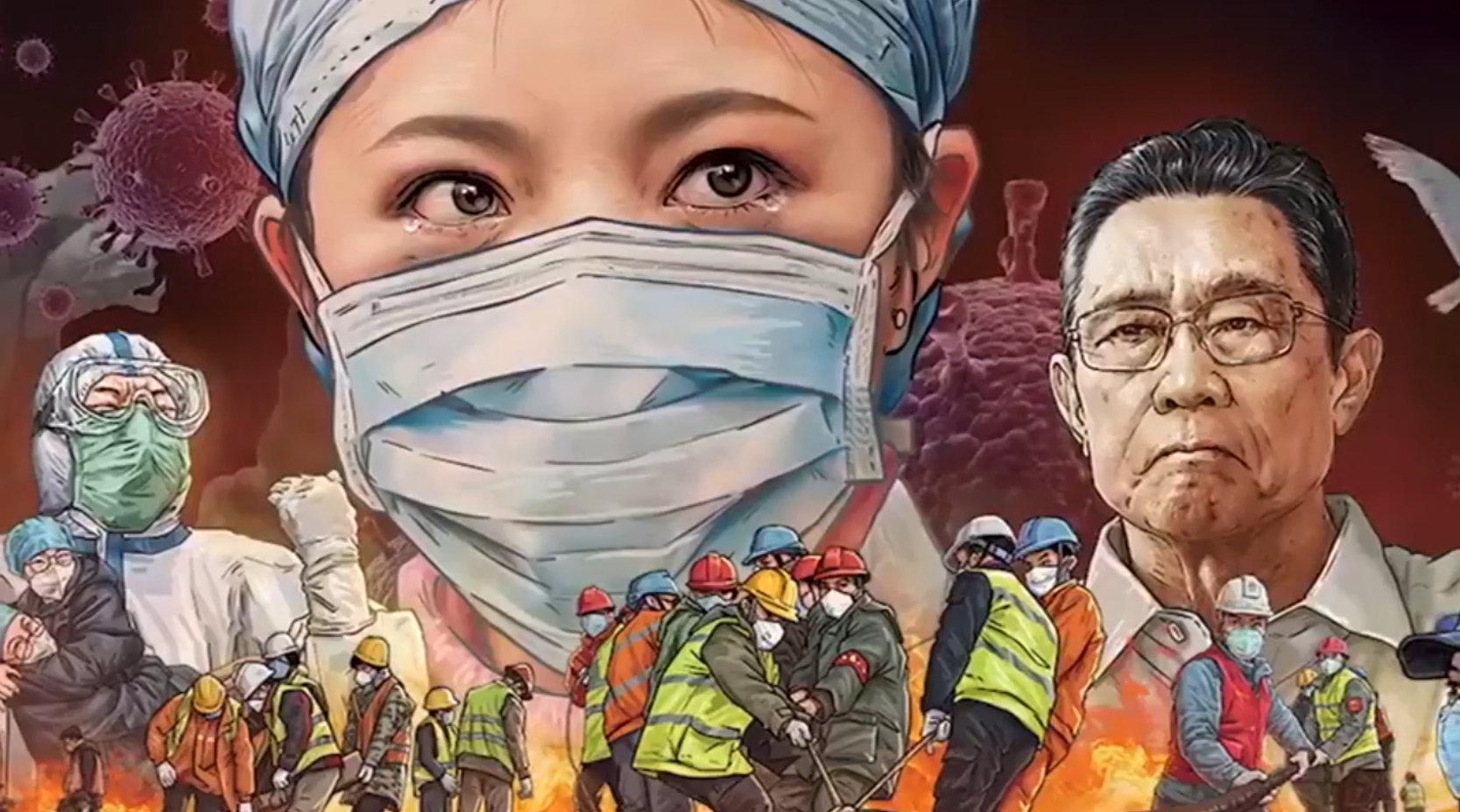 时长9分钟的中国抗疫图卷,记录了我们每个人的经历