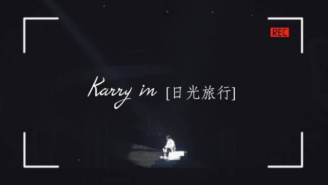 王俊凯工作室发布演唱会纪录片,小凯对舞台要求真的是超高……