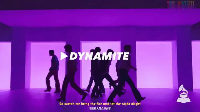 防弹少年团《Dynamite》紫色主题舞蹈版