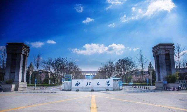 全国重点大学,西北大学和西南交通大学,华山论剑