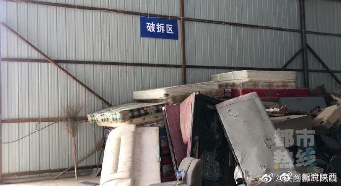 2000平方米垃圾分类处理处罚中心在Xi新区