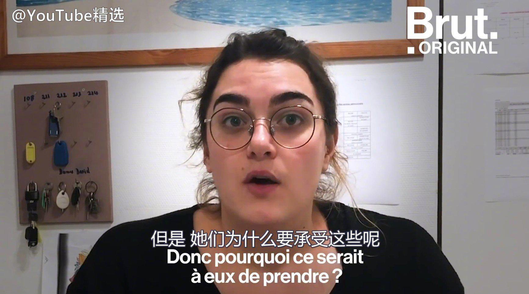 法国解决家暴现象的特殊机构——施暴者收容所