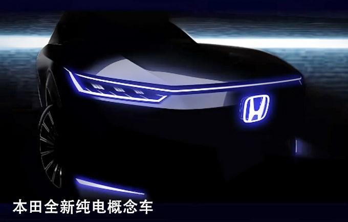 本田全新车型很科幻,新CR-V更省油,十天后四款新车首发