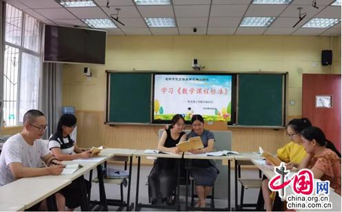 五育并举提质量 成都龙泉驿青龙湖小学加强新课标学习