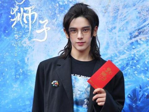 《梦见狮子》发布海报,姚弛陈雨锶颜值在线,我却被傅菁给迷住