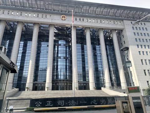 陕西农村集体经济组织成员土地补偿费用分配纠纷案件审判工作指引