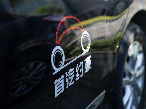 5周年注册用户超1.13亿 首汽约车如何打开新的增长极?