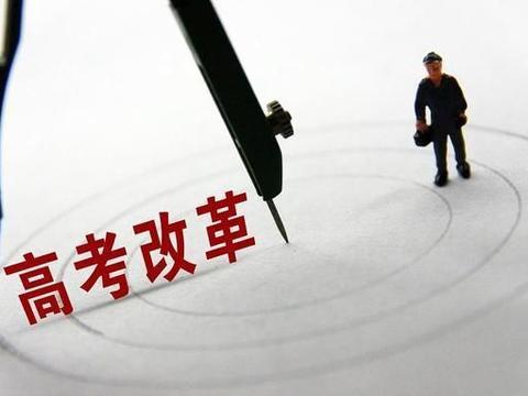 2017上海新高考各组合的录取数据,仅供参考,千万别生搬硬套