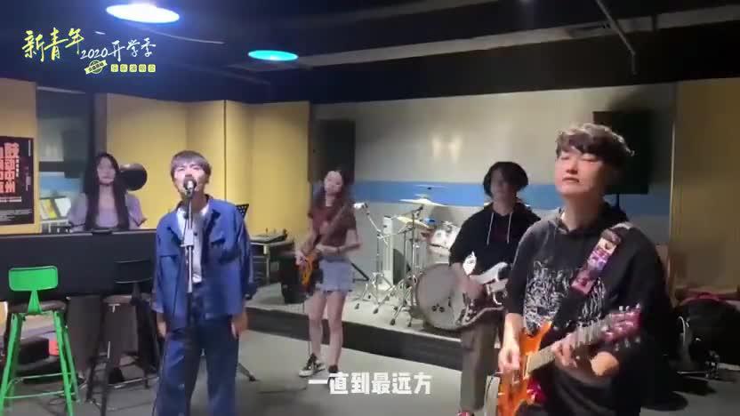 新青年2020开学季演唱会|郑州大学《横冲直撞》