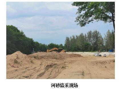 罗山县河沙资源疑似被疯狂窃取 同样的问