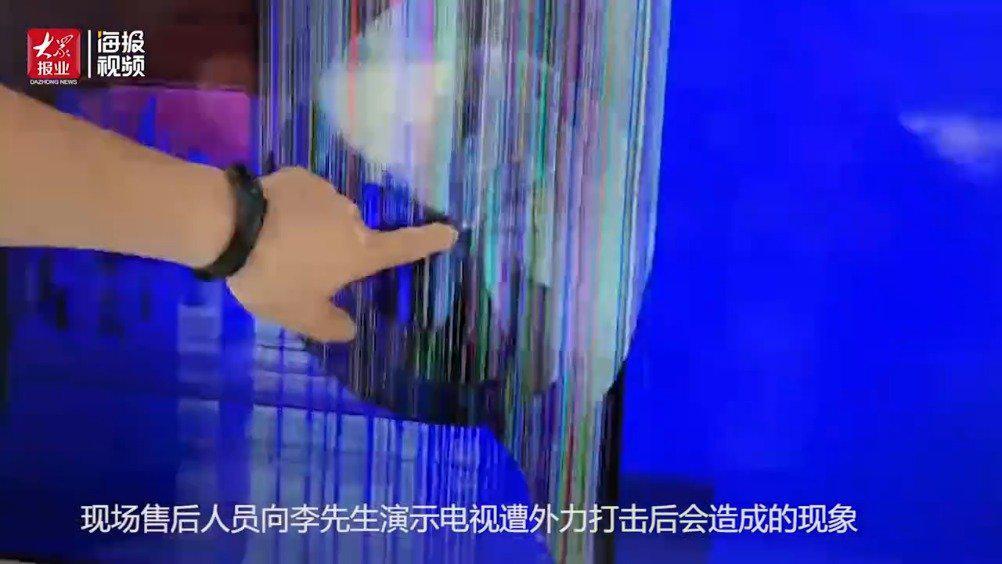 泰安网友称在国美电器购买TCL品牌电视出现黑屏