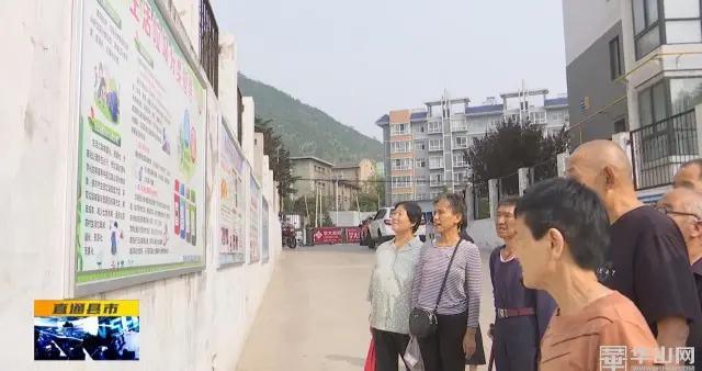 《直通县市》韩城 合阳:推进创建工作 构建宜居县城
