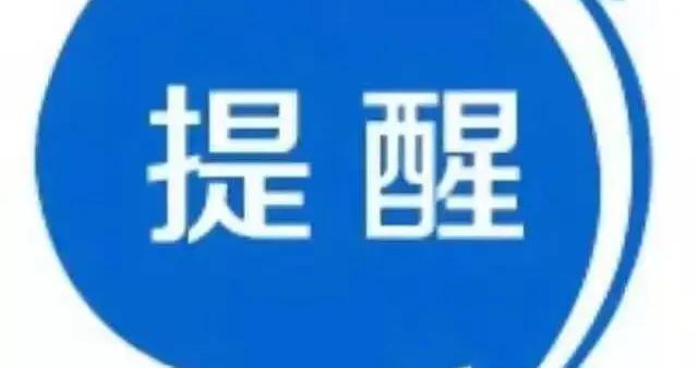 16日起,黑龙江省自考考生网上申办毕业证书