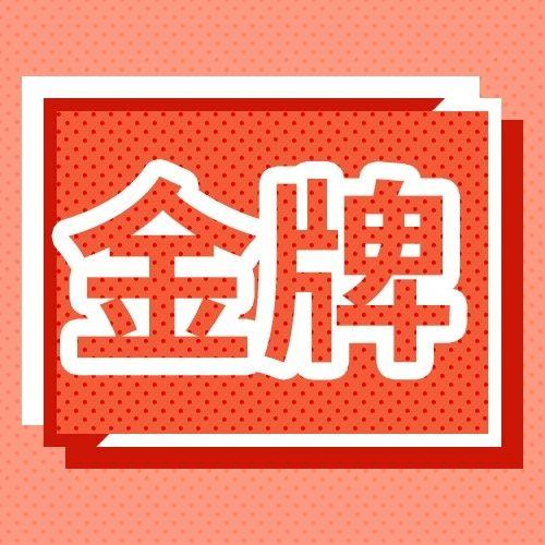 【喜报】早道教育获2020新浪五星金牌教研团队殊荣