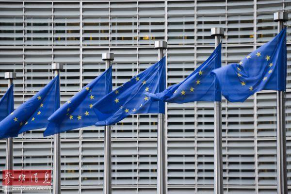 资料图片:布鲁塞尔欧盟总部大楼前的欧盟旗帜。(新华社)