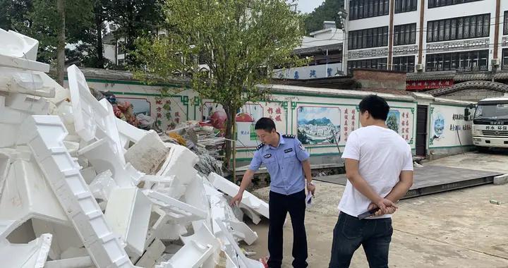 柞水公安凤镇派出所对辖区废品收购站进行安全检查