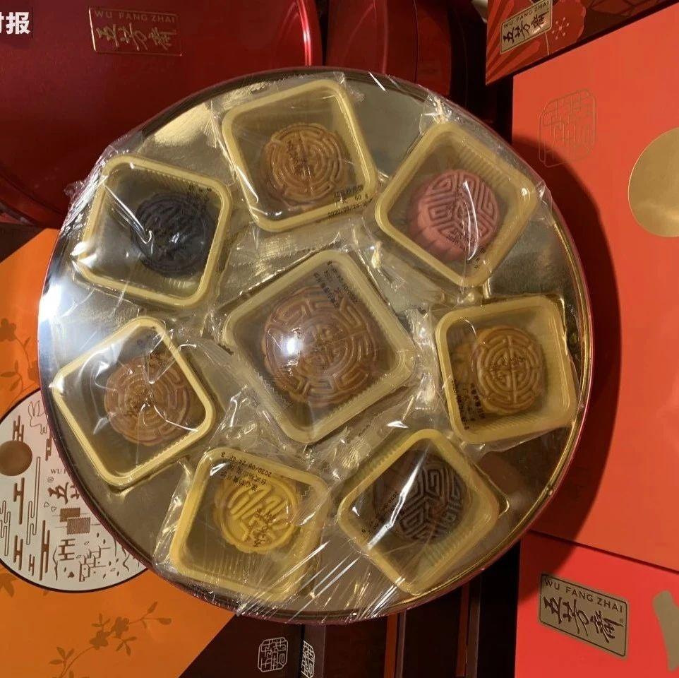 """@广州街坊,今年流行""""迷你""""月饼,你pick吗?"""