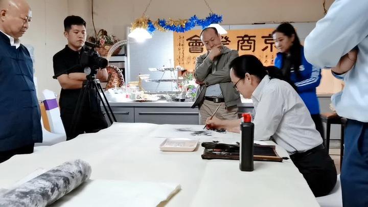 京商十周年雅集分镜头