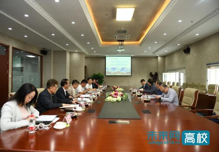 吉林科技学院与相关企业举办校企互助项目洽谈会