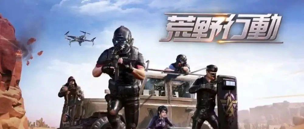 8月中国手游出海收入Top 30:《荒野行动》重登日本畅销榜首,10款SLG进入榜单